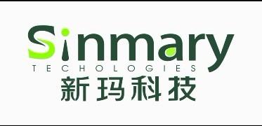 深圳市新玛科技有限公司