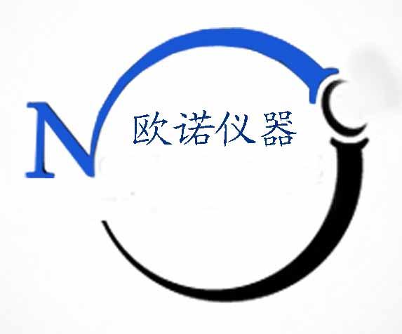 鄭州歐諾儀器有限公司
