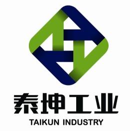 北京泰坤工业设备有限公司
