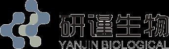 上海研谨生物科技有限公司