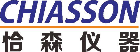上海恰森仪器有限公司
