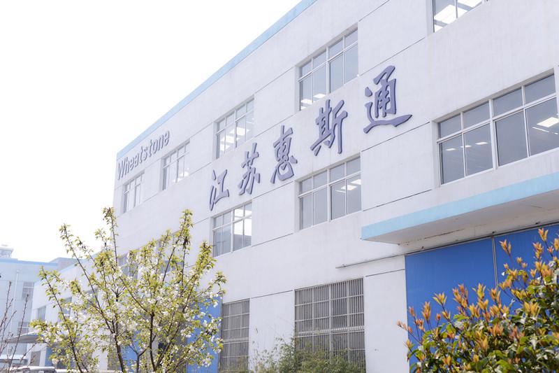 江苏惠斯通机电科技有限公司