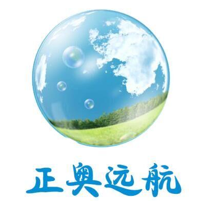 濰坊正奧環保水處理設備有限公司