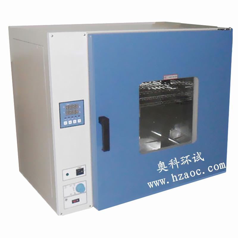 隔水式恒温培养箱箱体结构-资料下载-杭州奥科环境