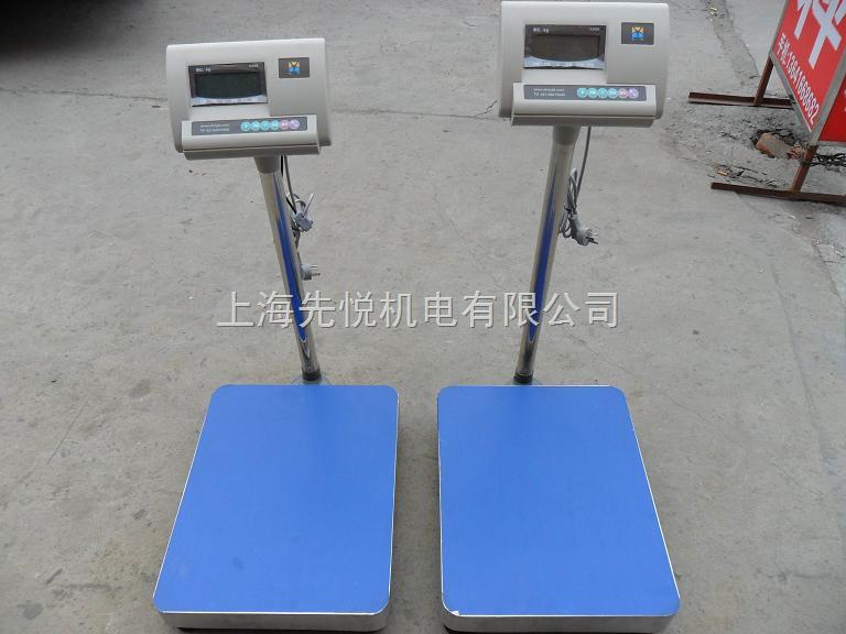 100公斤电子台秤