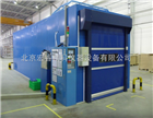 HR-80步入式恒温恒湿实验室