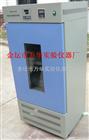 HZQ-F160全温度振荡培养箱
