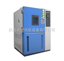 SC/GDS-225上海高低温湿热试验箱