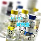 小鼠卵清蛋白特异性IgE(OVA sIgE)ELISA试剂盒