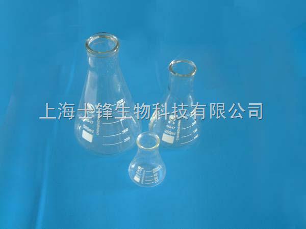 三角烧瓶-上海士锋生物科技有限公司