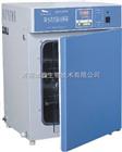 隔水式培养箱GHP-9160N一恒报价