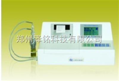 F732-VJ型冷原子吸收测汞仪   环境监测冷原子吸收测汞仪  食品检验冷原子吸收测汞仪