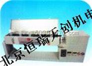北京小型翻轉振蕩萃取器