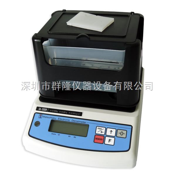 硫化橡胶密度计,硫化橡胶密度测试仪,硫化橡胶密度/比重计厂家