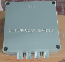 西藏防爆接线箱 非标防爆接线箱 防爆端子箱厂家