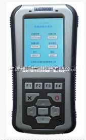 LC3000ALC3000A轴承故障诊断仪生产厂家