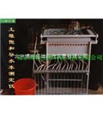 土壤饱和导水率测定仪BS-1