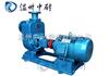 ZW型卧式自吸泵-自吸污水泵