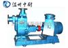ZX型自吸离心泵-清水泵