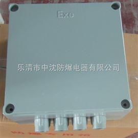 西藏防爆接线箱 防爆端子箱厂家