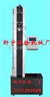 3044永利_电子橡胶拉力试验机