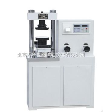 SYE-300电液式抗折抗压试验机