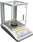 FA1604B/FA2004B/FA2104B電子分析天平