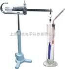 PZ-D-5液體密度(比重)天平(韋氏天平)