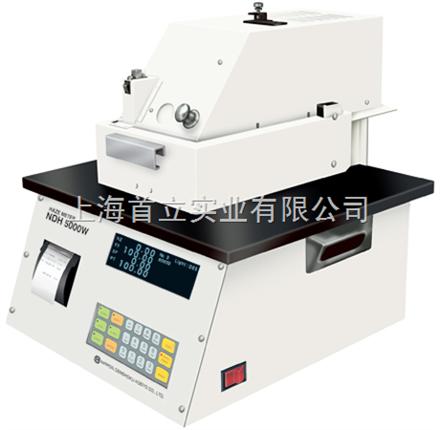 NDH-5000W型 浊度计