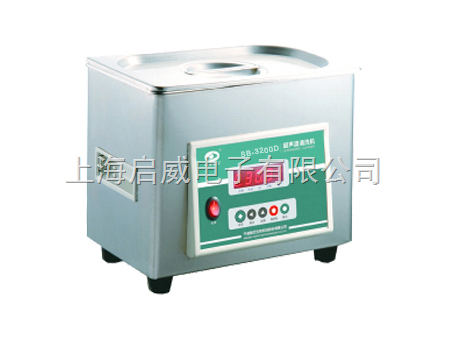 SB系列超声波清洗器特点