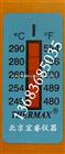 5格I(249-290度)高溫測溫貼片