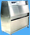 GP-7811氙灯耐气候试验机