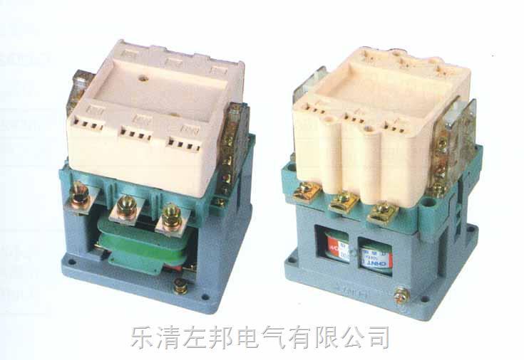 cj20-100a-交流接触器