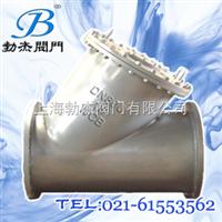 GL41H大口徑y型過濾器