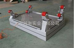 SCS陕西电子钢瓶秤,1吨不锈钢防爆钢瓶秤,1.5T液氨钢瓶秤