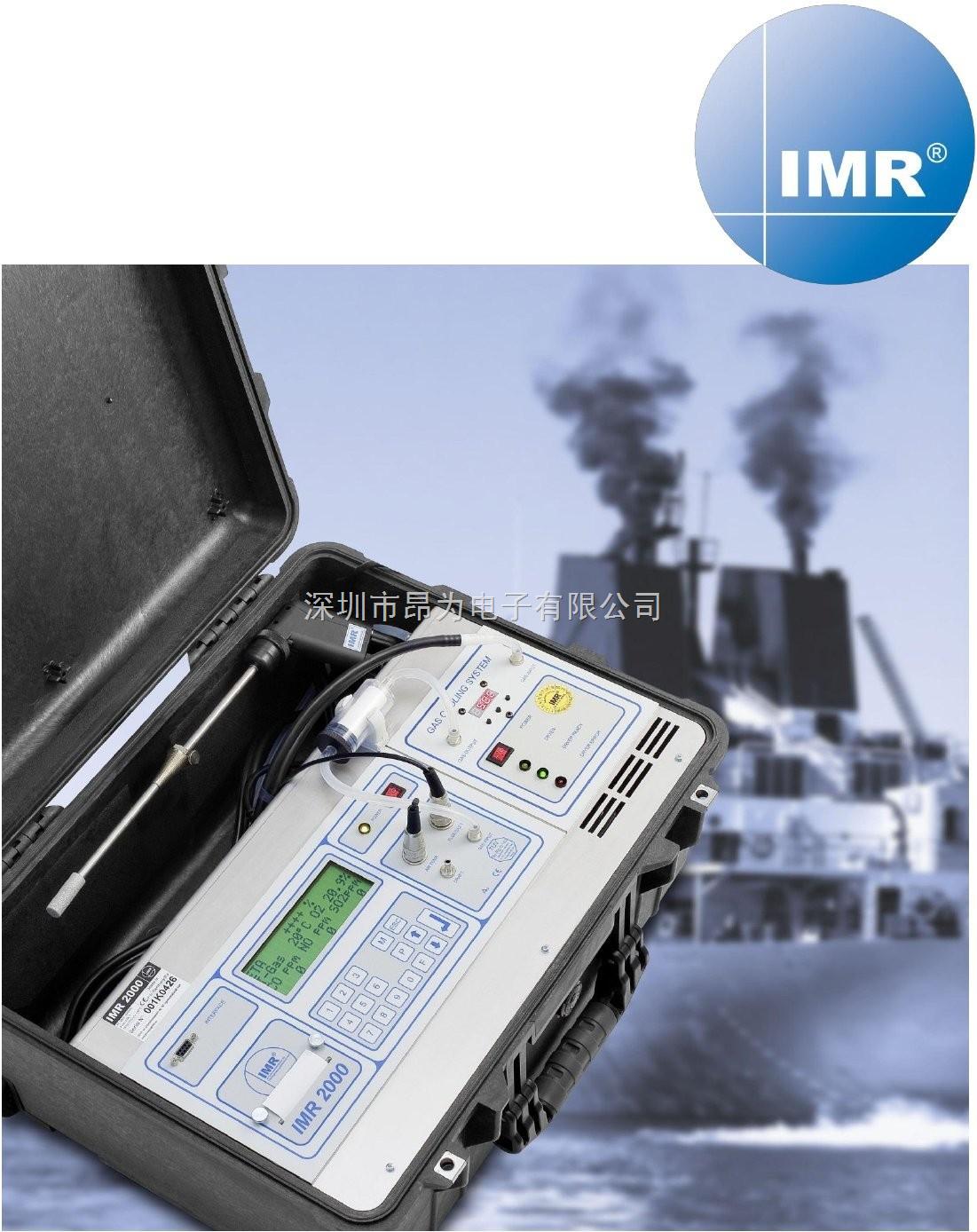 IMR 2000 Marine-气体预处理器 IMR 2000 Marine