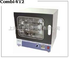 全自动杂交仪combi-V12