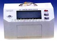 ZF-20C型暗箱式ZF-20C型紫外分析仪