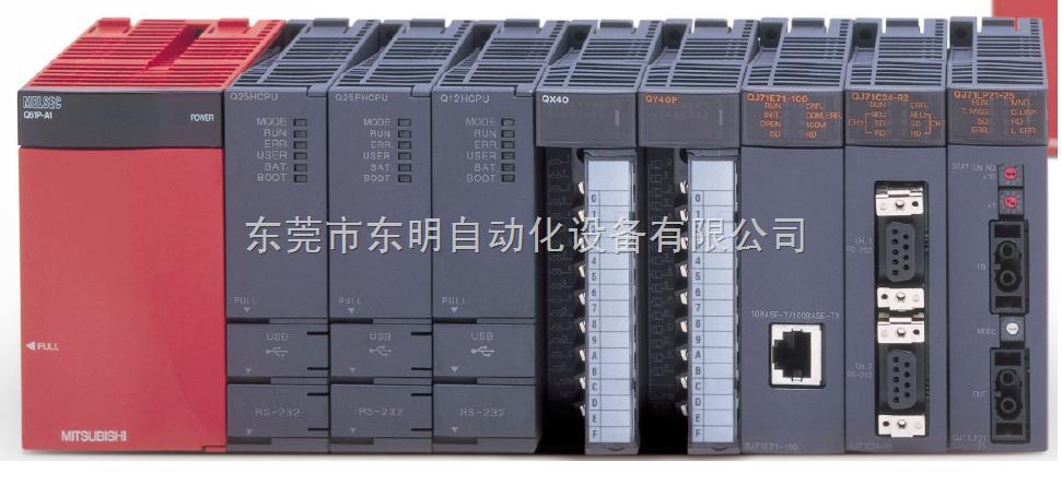 qh42p 三菱plc a系列q系列全新原装 现货销售!