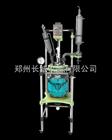 北京玻璃反应釜双层玻璃反应釜