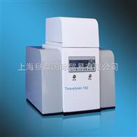 Tissuelyser-96多样品组织研磨机
