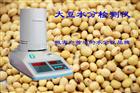 大连大豆测水仪,大豆水分检测仪,粮食水分检测仪