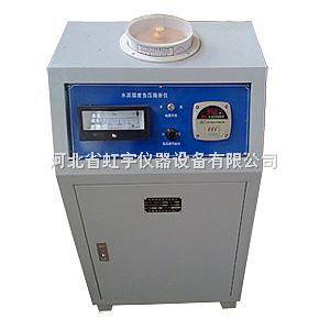 推荐FYS-150B负压筛析仪 负压筛析仪
