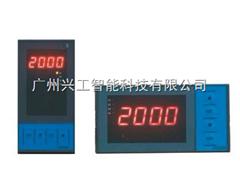 DY26Z2智能数显表