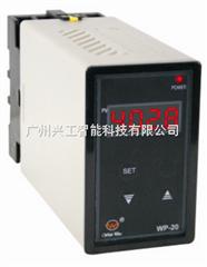 WP-201IC转换模块WP-201IC