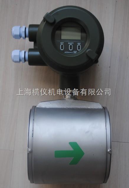 上海横河一级代理/上海横河电磁流量计