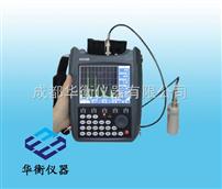 GNU80超聲波探傷儀