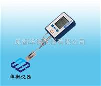 TR260TR260高精度粗糙度儀