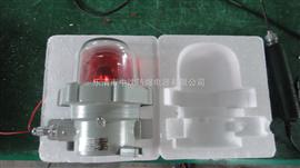 防爆声光报警器|LED防爆声光报警器|防爆报警器