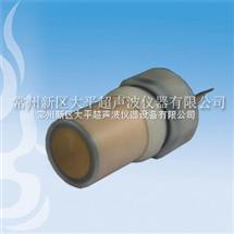 CUT-8m量程普通换能器、防腐型换能器